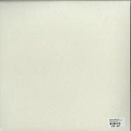 Back View : Subb-an & Daniel Paul - ISLAND FEVER & NIGHT RHYTHM - Cabinet Records / Cab45
