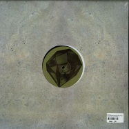 Back View : Leo Pol - ALL I GOT IN ME EP (2X12 VINYL ONLY) - Concrete Music / CCRT03PM04