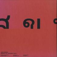 Back View : Diego Krause - REDSHIFT EP - Sukhumvit / Soi008