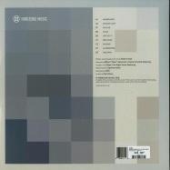 Back View : Naibu - MONOEUVRES (2LP, CLEAR VINYL) - Horizons Music / HZNLP013