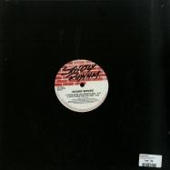 Back View : Sound Waves - I WANNA FEEL THE MUSIC - Strictly Rhythm / SR1243