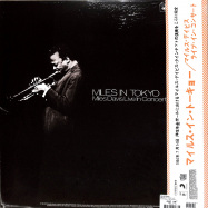 Back View : Miles Davis - MILES IN TOKYO (LP) - Get On Down / GET51452LP