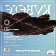 Back View : Nelson Of The East - KYBELE (LP) - Tartelet Records / TARTALB013
