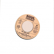 Back View : Cornelius Brothers - TOO LATE TO TURN BACK NOW (7 INCH) - Soul Essentials / SEV003