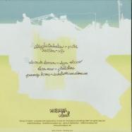 Back View : Various Artists - SCHOOL OF RIDDIM - Minimal Soul / MSR001