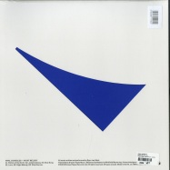 Back View : Rival Consoles - NIGHT MELODY (LP) - Erased Tapes / ERATP087LP / 05130221