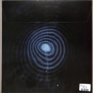 Back View : Linja - VELVET NOISE LP) - Malka Tuti / Malka Tuti LP 009