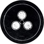 Back View : grad_u - ARCHIVE 01 (180G VINYL) - Greyscale / GREYARCHIVE001