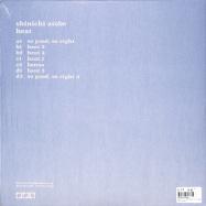 Back View : Shinichi Atobe - HEAT (2LP) (REPRESS, LTD TRANSPARENT VINYL) - DDS / DDS035