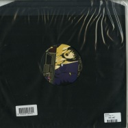 Back View : Unknown - DUO007 (VINYL ONLY) - Unknown / DUO007