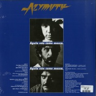 Back View : Azymuth - AGUIA NAO COME MOSCA (LP) - Mr Bongo / MRBLP 209 / X45691