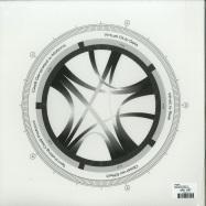 Back View : ITPDWIP - CAS9 EXPERIMENTS - WERD Records / WERD 000