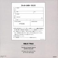 Back View : Tuccillo & Tomoki Tamura - SUPER COLOUR EP - Holic Trax / HT030