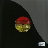 Back View : We Are Mam - SOUL VIBRATIONS - Legendary Sound Research / LSR-017V