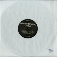 Back View : Metodi Hristov, Gallya - ANOTHER DAY - OFF SPIN / OFFSPIN031