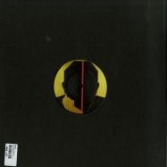 Back View : Arkajo - FATHOMLESS MUSIC - Aniara Recordings / Aniara020