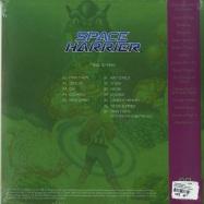 Back View : Hiro Kawaguchi - SPACE HARRIER (GREEN 180G LP) - Data Discs / DATA016 / 00126384