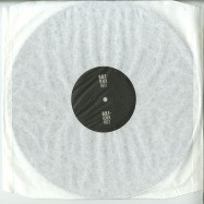 Back View : Dubkasm - CONCRETE & STEEL - Peng! Sound  / PENGSOUND011