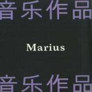 Back View : Marius - RASCAR CAPAC EP - Yaji / Y-2
