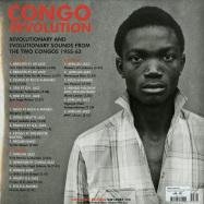 Back View : Various Artists - CONGO REVOLUTION (1955-1962) (2LP + MP3) - Soul Jazz / SJRLP437 / 05181661