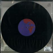 Back View : Lasser Drakar - PIRAMIDE 1 (LP + 7INCH + DL) - Hippie Dance / Hippie Dance 11 LP