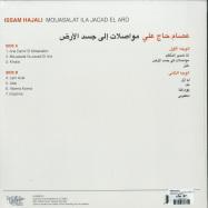 Back View : Issam Hajali - MOUASALAT ILA JACAD EL ARD (LP+MP3) - Habibi Funk / HABIBI010-1