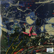 Back View : James Holden - THE IDIOTS ARE WINNING (2LP) - Border Community / 14BC