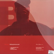 Back View : Billy Love - MELLOGHETTOMENTAL (2X12 INCH) - Sound Signature / SS038