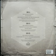 Back View : Bachelors Of Science - THE SPACE BETWEEN REMIXES VOL. 2 - Code Recordings / CODER010