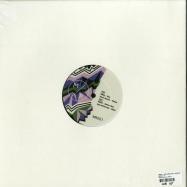 Back View : Maksy / Steve Butcher / Mehlor / Ross McCormack - MR001 - VA - Modula Records / MR001