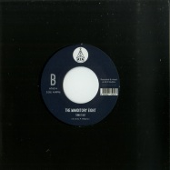 Back View : The Mandatory Eight - SOUL FANFARE 3 (7 INCH) - ATA Records / ATA014