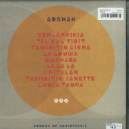 Back View : Bibi Ahmed - ADGHAH (LP + MP3) - Sounds Of Subterrania / SOS193 / 00135531