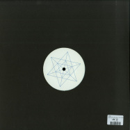 Back View : Aron - LIGHTS EP (180G BLUE WHITE MARBLED VINYL ONLY) - BLEU CIEL / BLEUCIEL009