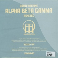 Back View : Brain Machine - ALPHA BETA GAMMA - REMIXES (10 INCH) - Titans Halo Records / thr003b