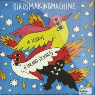 Back View : birdsmakingmachine - BMM 05  (VINYL ONLY) - BMM Records / BMM05