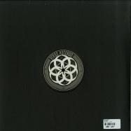 Back View : Josh Wicks - GRUMBLE - Vivus Records / VRV01