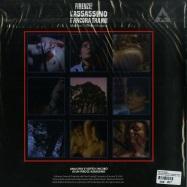 Back View : Detto Mariano - FIRENZE! LASSASSINO E ANCORA TRA NOI O.S.T. (BLUE 2X12 LP) - Stella Edizioni Musicali / SEM 85021 / 666.021