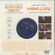 Back View : Abderrahman El Khamissi - MUSIC FROM THE SOUNDTRACK RESPECTABLE FAMILIES (10 INCH+MP3) - RADIO MARTIKO / RMEP001