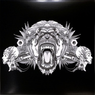 Back View : NTFO - OVERDOSE EP (2021 REPRESS) (180G VINYL, NEW SLEEVE ARTWORK) - Bondage Music / BOND12055