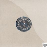 Back View : Nick & Danny Chatelain - ENJOY EP - Aztlan / AZTLAN004