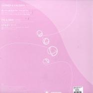 Back View : Gerber & Kalbata / Pig & Dan - COCOON MORPHS TOKYO - Cocoon / Cor12050.2