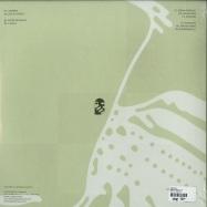 Back View : Amandra - DAME DE BAHI (2LP) - Obscura / OBSM003