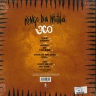 Back View : Kongo Dia Ntotila - 360 DEGREES (180G 2LP) - Pussyfoot / PUSSYLP61