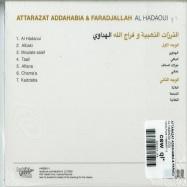 Back View : Attarazat Addahabia & Faradjallah - AL HADAOUI (CD) - Habibi Funk / Habibi011-2
