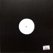Back View : Reehl - ACID MONKFISH EP - Private Persons / PRIVATEPERSONS016