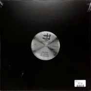 Back View : Smoke - EP 3 (180 G Vinyl) - 89:Ghost / 89GHOST 015