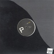 Back View : Rino Cerrone - UNTITLED - Unrilis / Unrilis001