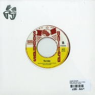 Back View : Delroy Wilson - BABY DONT YOU  DO IT (7 INCH) - Pressure Sounds / pss086