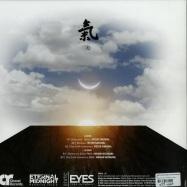 Back View : Hiroshi Watanabe & Víctor Santana - KI - Chaval Records / Chaval015 / CR015