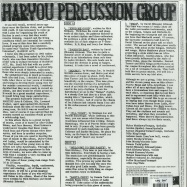 Back View : The Har-You Percussion Group - THE HAR-YOU PERCUSSION GROUP (LP + MP3) - Cubop / CBLP002
